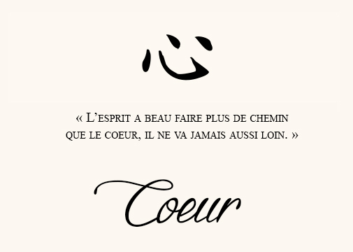 proverbe chinois amour