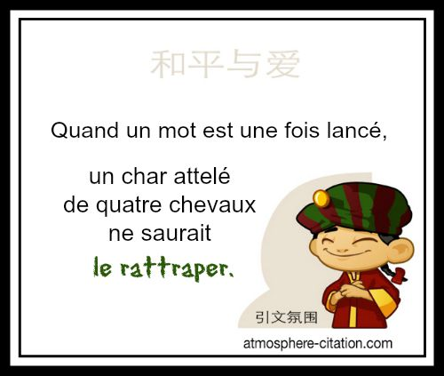 proverbe chinois anniversaire 40 ans