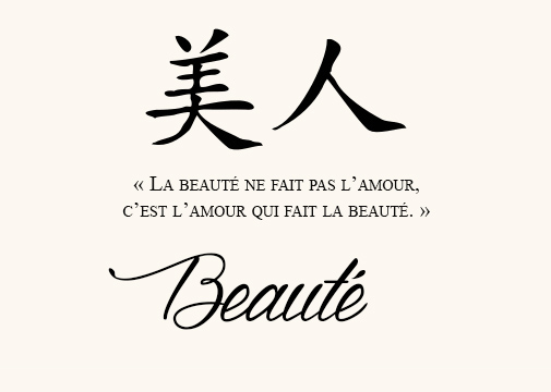 proverbe chinois beaute