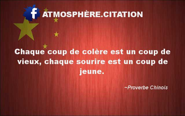 proverbe chinois colere