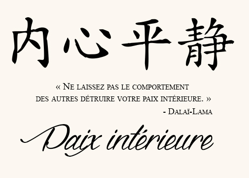 proverbe chinois ecrit en chinois