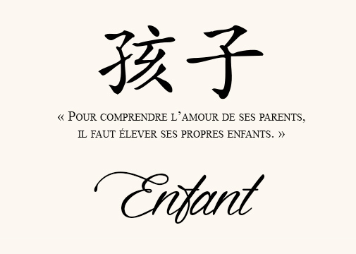 proverbe chinois famille