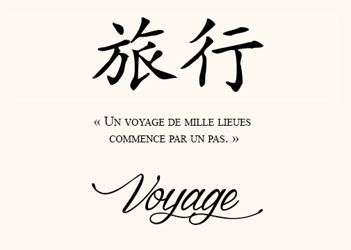 proverbe chinois image