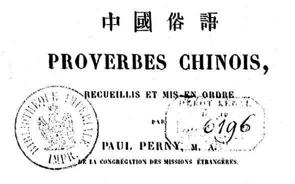 proverbe chinois lecture