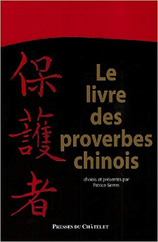 proverbe chinois organisation