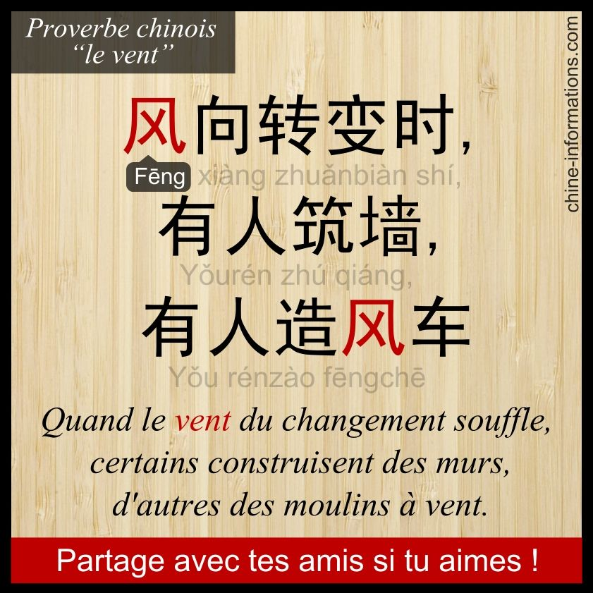proverbe chinois partage