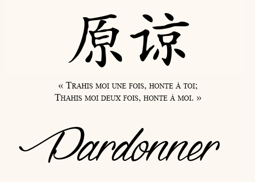 proverbe chinois trahison