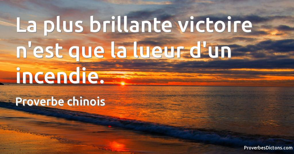 proverbe chinois victoire